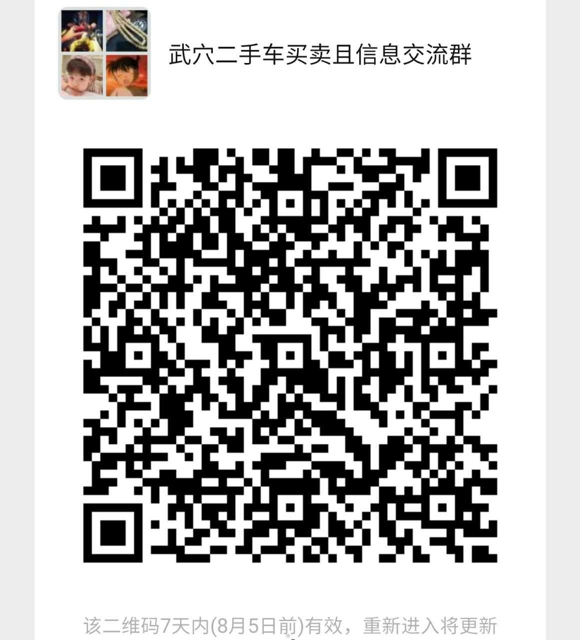 20200729_13663_1596028010037.jpg